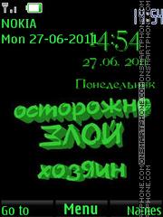 Cool Text By ROMB39 es el tema de pantalla