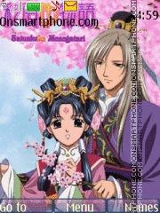 Saiunkoku Monogatari es el tema de pantalla