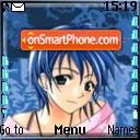 Suzuka es el tema de pantalla