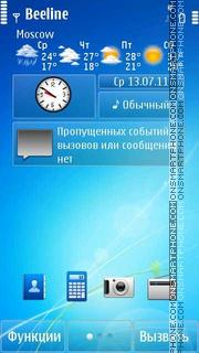 Anna Aurora S^3 (Def) tema screenshot