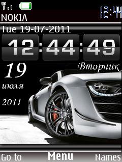 Nfs Run Clock es el tema de pantalla