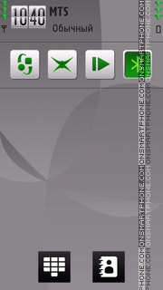 Capture d'écran Iphone Gray thème