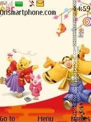 Winnie the Pooh Disney theme screenshot