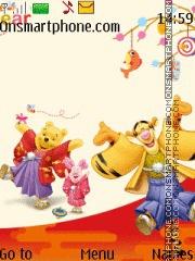 Winnie the Pooh Disney 02 tema screenshot