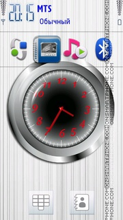 Analogue Grey Clock theme screenshot