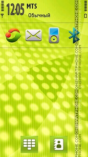 Green Navy Icons theme screenshot