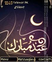 EID Muabrik es el tema de pantalla