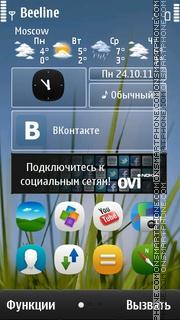 N8 S^Anna es el tema de pantalla