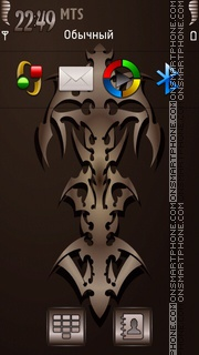 Bones Satin V2 theme screenshot