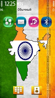 Indian es el tema de pantalla