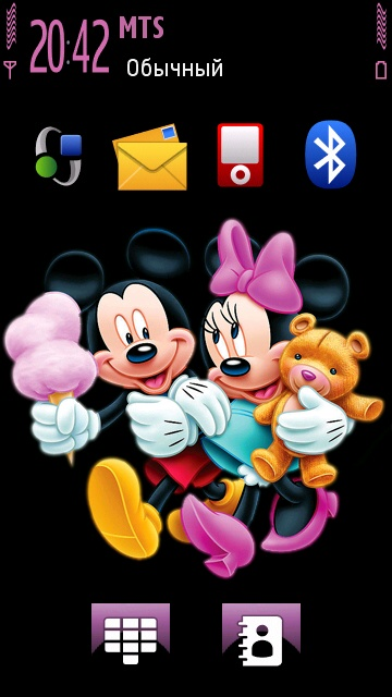 Disney Couple theme screenshot