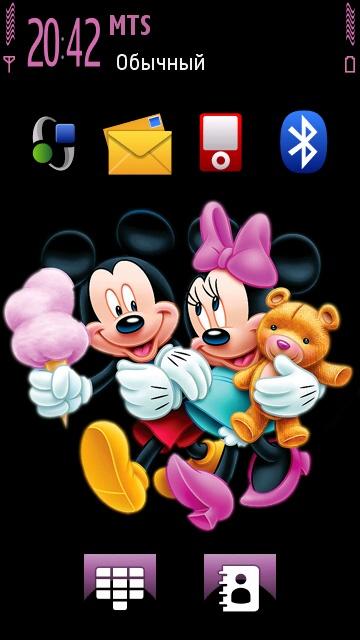 Disney Couple theme screenshot