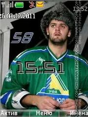 A.Radulov KHL es el tema de pantalla