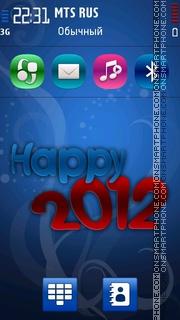 2012 s1 theme screenshot