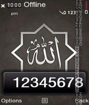 Allah es el tema de pantalla