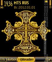 Cross es el tema de pantalla