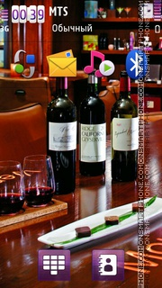 Wine In Ritz Carlton Hotel theme screenshot