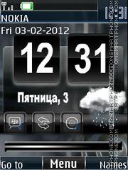 Nokia Rain2 theme screenshot