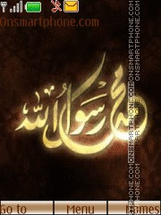 Prophet Muhammad theme screenshot