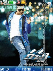 Ram Charan theme screenshot