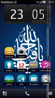 Blue & Islamic es el tema de pantalla