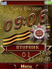 Victory Day es el tema de pantalla