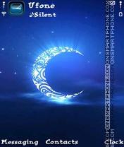 Ramazan es el tema de pantalla