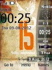 15 August Holiday In India es el tema de pantalla