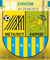 Metalist FC es el tema de pantalla