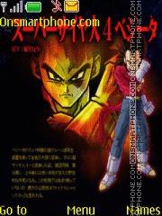 Dragon Ball Vegeta SSJ4 theme screenshot
