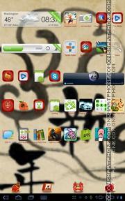 Ausplclous es el tema de pantalla