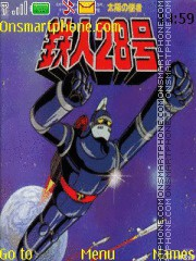 Tetsujin 28 theme screenshot