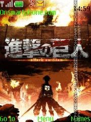 Shingeki no Kyojin theme screenshot