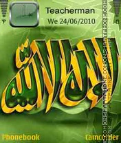 The Islam es el tema de pantalla