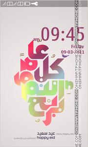 Eid 01 theme screenshot