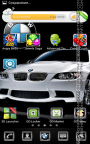 BMW White tema screenshot