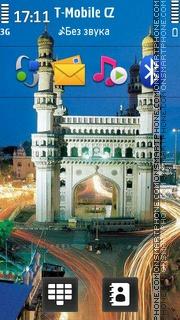India 02 es el tema de pantalla