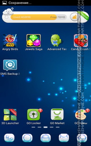 Cloud 3D tema screenshot