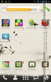 Capture d'écran Ink 01 thème