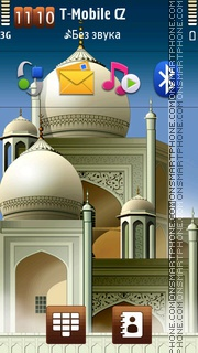 Taj Mahal Painting es el tema de pantalla