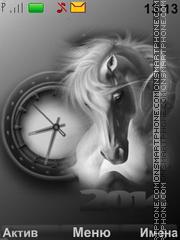White Horse Year es el tema de pantalla
