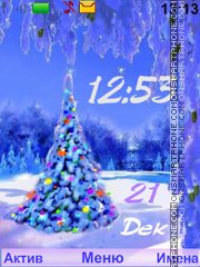 Christmas tree es el tema de pantalla