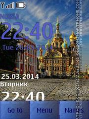 Cathedrals in Saint Petersburg theme screenshot