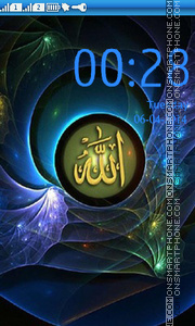 ALLAH (c.c) theme screenshot
