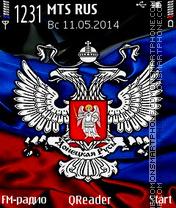 Donbass es el tema de pantalla