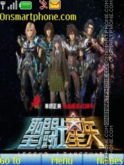 Saint Seiya Legend Of Sanctuary tema screenshot