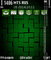 Q Green theme screenshot
