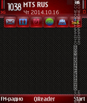 Q-Red theme screenshot