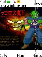 Dragon Ball Piccolo theme screenshot