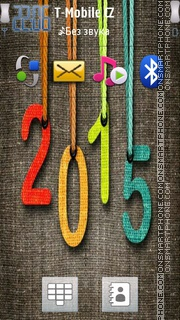 2015 New Year tema screenshot